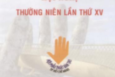 THÔNG BÁO SỐ 1: HỘI NGHỊ KHOA HỌC THƯỜNG NIÊN LIÊN CHI HỘI PHẪU THUẬT BÀN TAY TPHCM LẦN THỨ 16 NĂM 2021