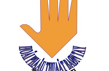 Các bài báo cáo hội nghị bàn tay lần thứ 16 năm 2021
