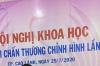 Hội nghị Mạng lưới CTCH lần thứ 23 tại Cao Lãnh - Đồng tháp