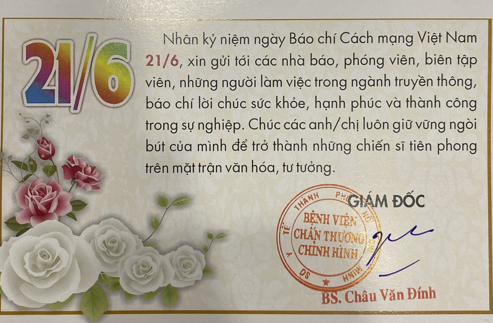 NGÀY BÁO CHÍ CÁCH MẠNG Việt Nam! 21/06